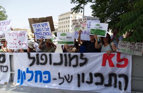 הפגנה קבינט הדיור כחלון, צילום: דב גרינבלט