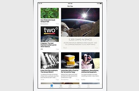 אפל iOS 9 אייפון אייפד