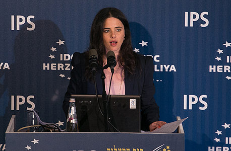 שרת המשפטים איילת שקד כנס הרצליה, צילום: ארז חרודי - עושים צילום