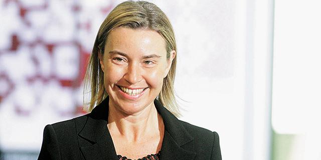 למרות ההתנגדות מישראל: אירופה תסמן מוצרים מהתנחלויות