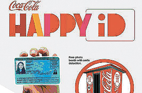 לשתות עם חיוך קוקה קולה