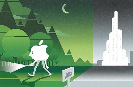 אפל אפליקציות אנדרואיד, איור: דניאל גולדפרב