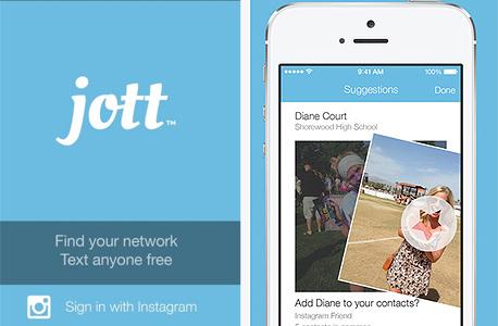 jott ג'וט אפליקציה צ'ט 2