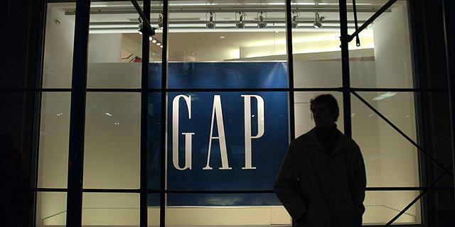 בחודש יוני: GAP תיפתח חנות באילת, הרביעית בארץ