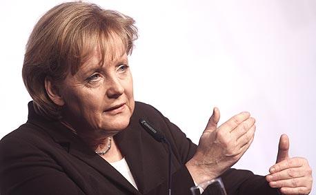 פיץ' אישררה את דירוג החוב של גרמניה עם תחזית יציבה