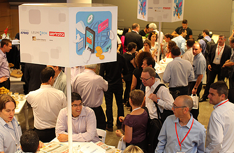 A 2016 Fintech event in Israel