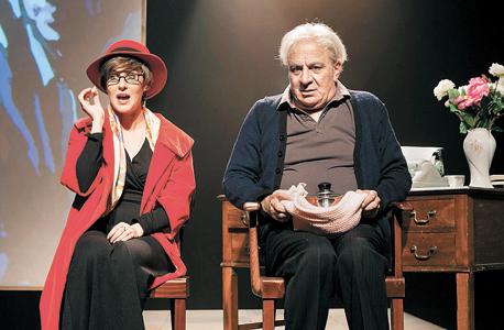 """מתוך ההצגה """"יחזקאל"""" של תיאטרון החאן. """"לא מעוניינים לממן את מסע הדה־לגיטימציה של אויבינו"""""""