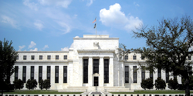 """הפריצה לחשבונות הבנק המרכזי של בנגלדש בפדרל ריזרב בארה""""ב היוו את צלצול האזעקה"""