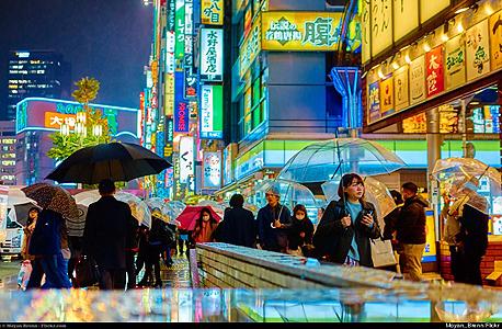נפילות בטוקיו