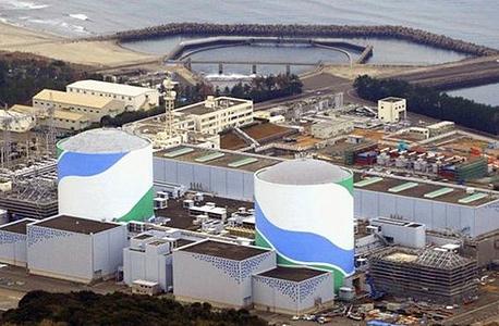 תחנת כוח גרעינית בסנדאי, צילום: איי פי