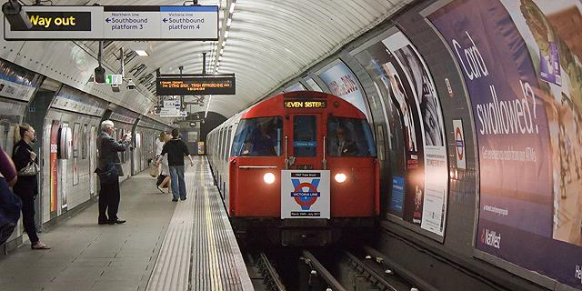 סימנס תבנה רכבות חדשות לטיוב של לונדון ב-2 מיליארד דולר