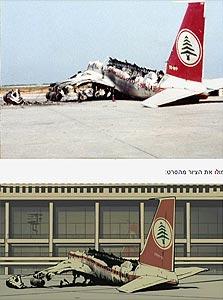 הצילום המקורי (למעלה) והתמונה מהסרט