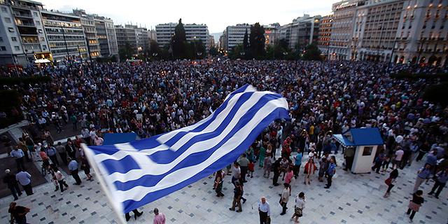 יוון. שבוע קריטי בגוש היורו, צילום: בלומברג