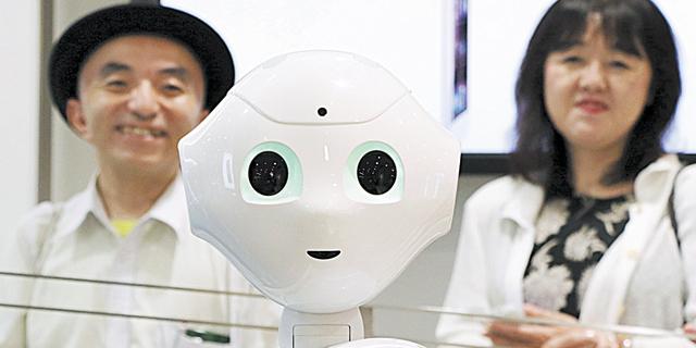 הרובוט פפר, צילום: בלומברג