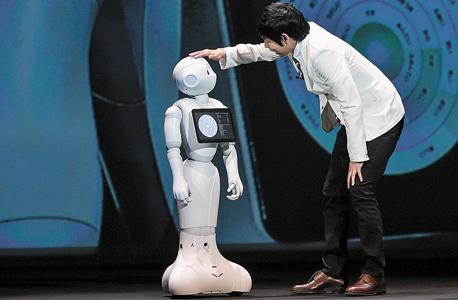 הרובוט פפר, צילום: אמג