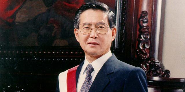 נשיא פרו לשעבר אלברטו פוג