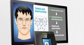 מערכת זיהוי פנים ביומטרי, צילום: שאטרסטוק