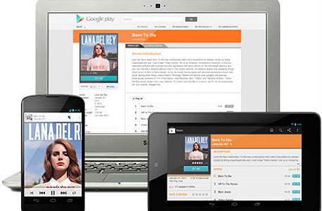 גוגל play music מיוזיק סטרימינג