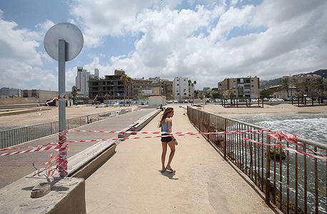 חיפה (ארכיון)