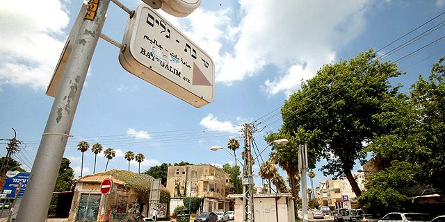 """מהפך בחיפה? """"דירות בעיר התחתית יהיו יקרות ב־15% מהכרמל"""""""
