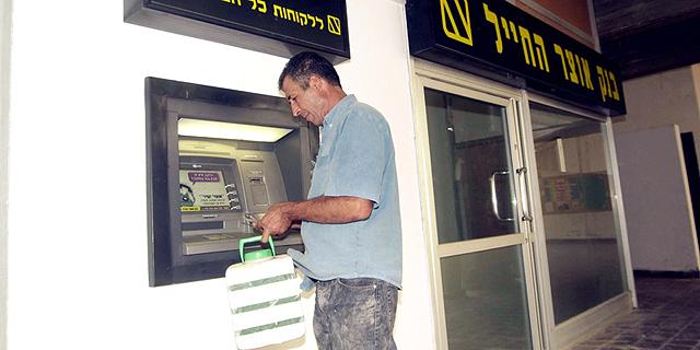"""בנק ישראל: ירידה בעמלות העו""""ש בבנקים"""