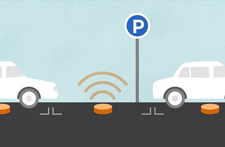 אפליקציה חנייה חיישן פארקיפיי parkifi , איור: CNN