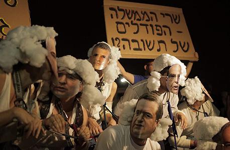 מפגינים הערב בתל אביב, צילום: עמית שעל
