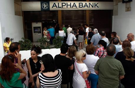 תור לבנק באתונה אתמול