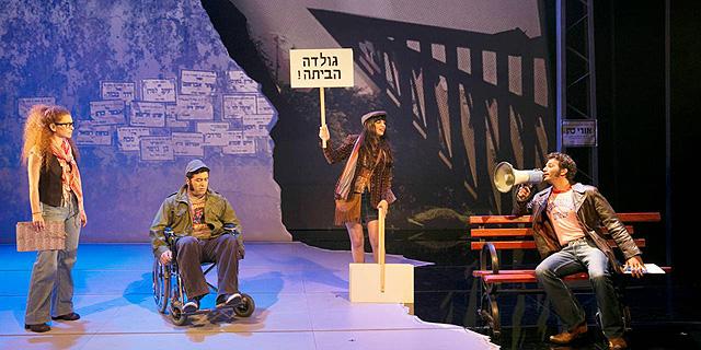 """הצגה: """"אלה גרוסמן"""", תיאטרון בית ליסין"""
