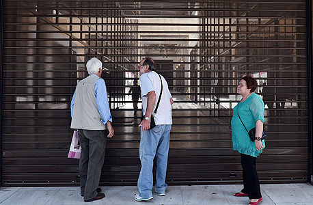 בנק סגור באתונה