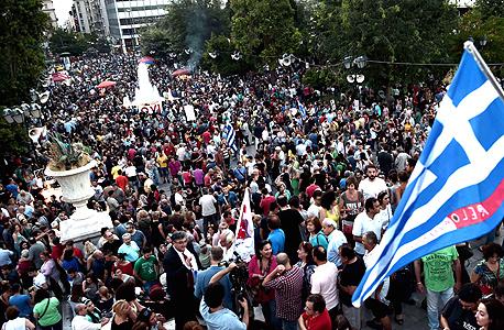 מחאה ביוון
