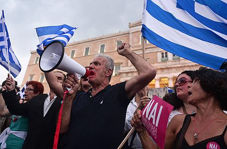 הפגנות ביוון השבוע, צילום: איי אף פי