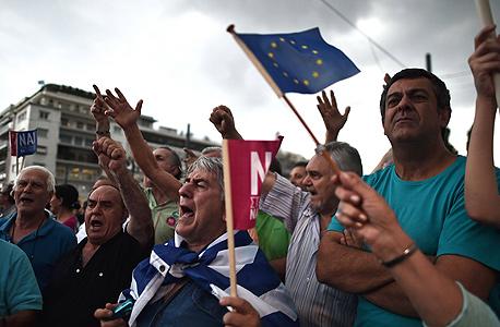 הפגנה באתונה, הערב