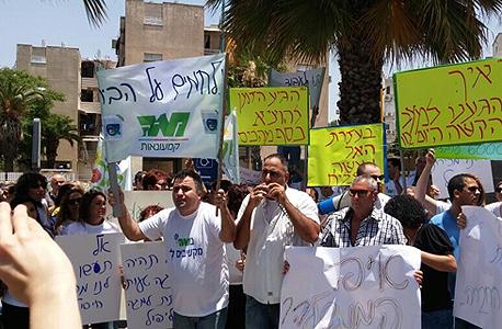 הפגנה מחאה מגה