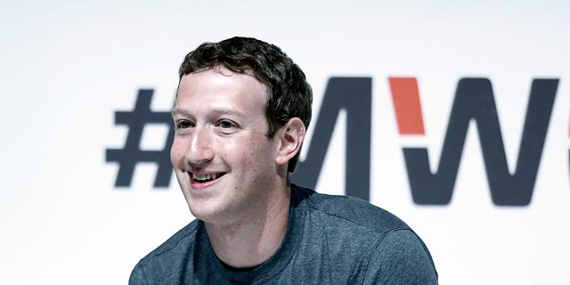 פייסבוק משיקה עוד אפליקציה: Notify, לקריאה מהירה של מאמרים