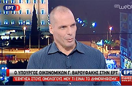 שר האוצר היווני יאניס ורופקיס בראיון הטלוויזיוני שהעניק הערב