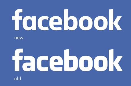 פייסבוק לוגו חדש ישן