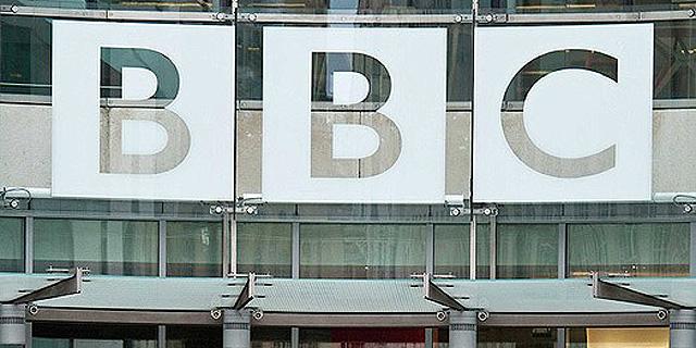 רשת BBC מפטרת 1,000 עובדים בגלל ירידה בהכנסות