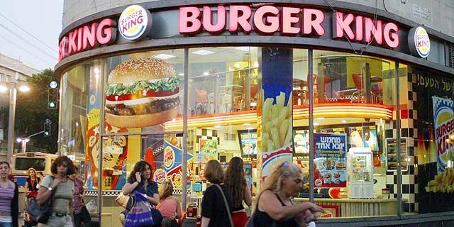 המבורגר לכל נוסע: ברגר קינג תמכור המבורגרים בטרמינל 1