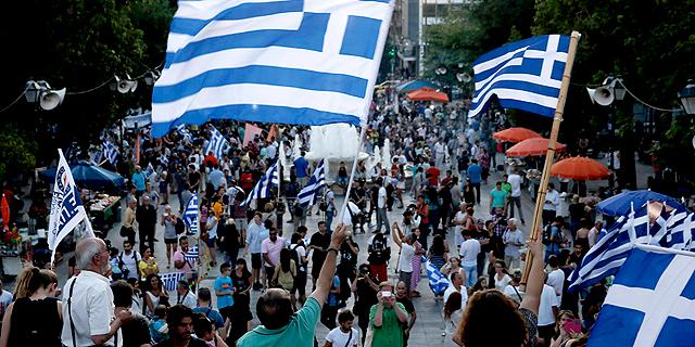 """""""שיעור האבטלה ביוון יישאר ברמה דו-ספרתית עד לאמצע המאה"""""""