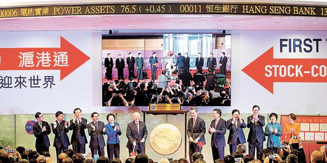 טקס פתיחת הבורסה בשנגחאי למשקיעים זרים, בנובמבר 2014, צילום: בלומברג