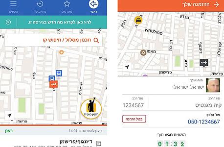 מוביט אפליקציה ניווט תחבורה ציבורית 2, צילומי מסך מאפליקציית מוביט