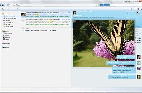 Social Desktop. מעלה את הקבצים לרשת באמצעות Windows Azure, צילום מסך: Social Desktop