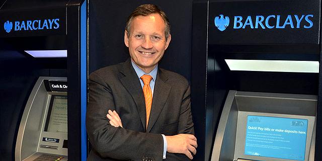 """ברקליס עבר לרווח נקי של 839 מיליון ליש""""ט ברבעון הראשון"""