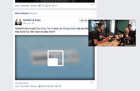 פייסבוק וידאו מרחף
