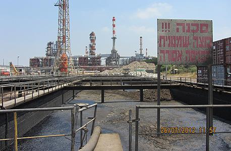 """הבוצה שהצטברה בחצר המפעל של בזן. """"פסולת מסוכנת בכמות אדירה של 28 אלף טון"""", צילום: משרד הגנת הסביבה"""