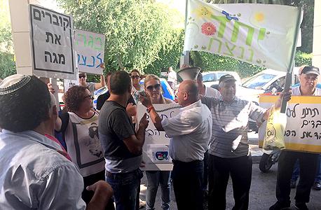 הפגנה עובדי מגה אסיפת נושים