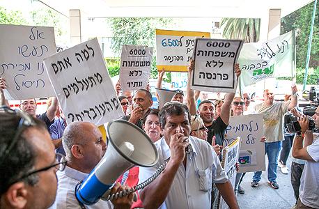 הפגנה עובדי מגה אסיפת נושים 2, צילום: אוראל כהן