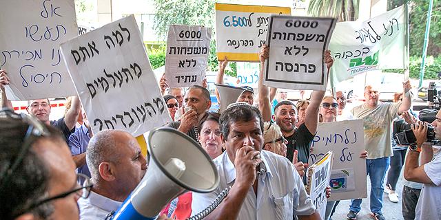הפגנה של עובדי מגה (ארכיון), צילום: אוראל כהן