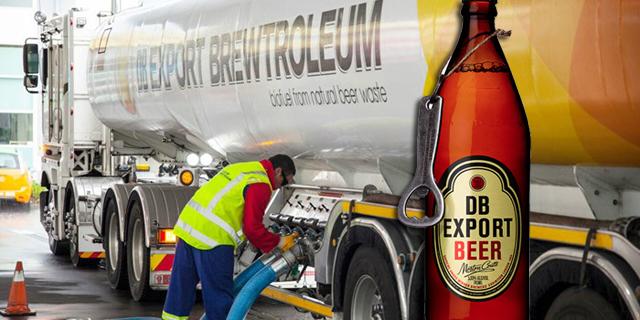 מתדלקים בבירה: עכשיו אפשר לשתות ולנהוג